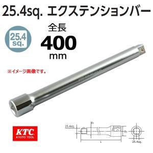 KTC 1 25.4sp. エクステンションバー BE50-400 haratool