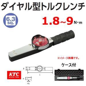 KTC 1/4 6.3sp. ダイヤル型トルクレンチ CMD0091|haratool
