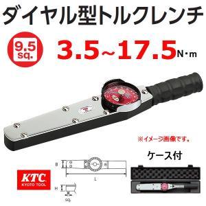KTC 3/8 9.5sp. ダイヤル型トルクレンチ CMD0172|haratool