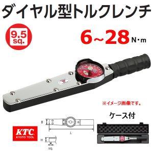 KTC 3/8 9.5sp. ダイヤル型トルクレンチ CMD0282|haratool