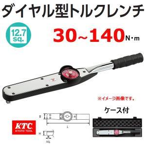 KTC 1/2 12.7sp. ダイヤル型トルクレンチ CMD143|haratool