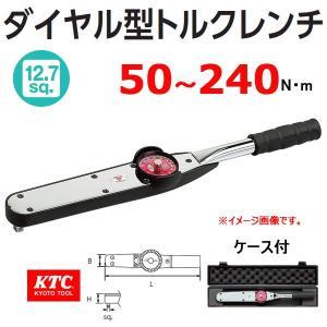 KTC 1/2 12.7sp. ダイヤル型トルクレンチ CMD243|haratool