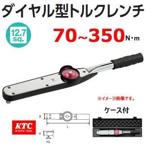 KTC 1/2 12.7sp. ダイヤル型トルクレンチ CMD353|haratool