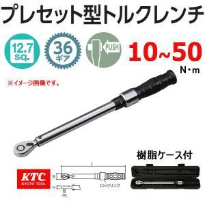 KTC 1/2 12.7sp. プレセット型トルクレンチ CMPB0504|haratool