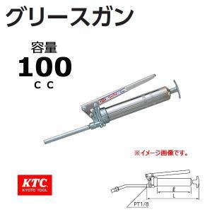 KTC グリースガン G-100|haratool