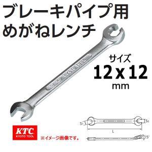 KTC  ブレーキパイプ用めがねレンチ MZ11-12|haratool