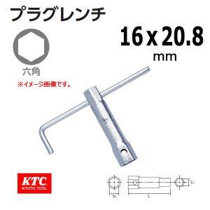 ●KTC(京都機械工具) 品番PH-16X21 ●サイズ:16mm, 20.8mm, ●寸法: S1...