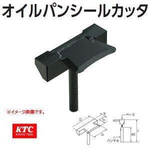 ●KTC(京都機械工具) 品番TAG-48 ●サイズ: D:70,  L:78,  S1:48,  ...