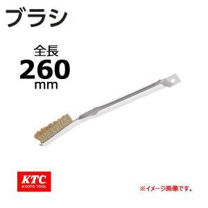 KTC.  ブラシ YTBR-122|haratool
