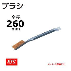KTC.  アングルブラシ YTBR-422|haratool