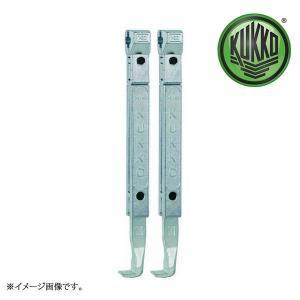 KUKKO クッコ 標準アーム(足のみ2本組) 1-190-P|haratool