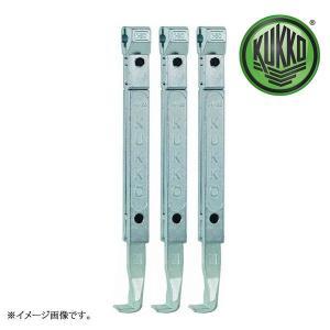 KUKKO クッコ 標準アーム(足のみ3本組) 1-190-S|haratool