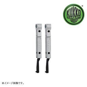 KUKKO クッコ 超薄爪アーム(足のみ2本組) 1-194-P|haratool