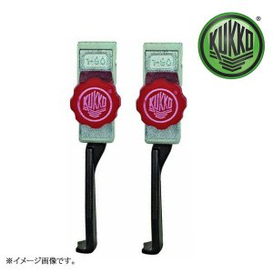 KUKKO クッコ 超薄爪アーム(足のみ2本組) 1-95-P|haratool