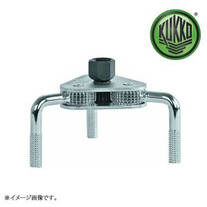 KUKKO クッコ オイルフィルターレンチ(3本爪)  108-2|haratool