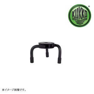 KUKKO クッコ オイルフィルターレンチ(3本爪)  108-3|haratool