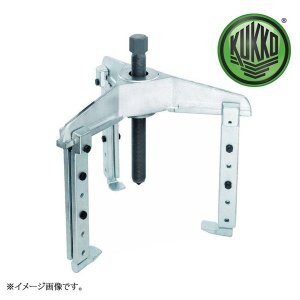 KUKKO クッコ 3本アームプーラー  11-0-AV|haratool