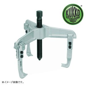 KUKKO クッコ 3本アームプーラー  11-2-A3|haratool