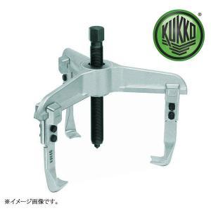 KUKKO クッコ 3本アームプーラー  11-2-A4|haratool