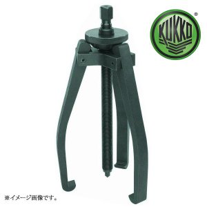 KUKKO クッコ  3本アーム ベアリングプーラー  113-20|haratool