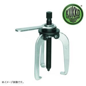 KUKKO クッコ  3本アーム固定プーラー  12-1 haratool