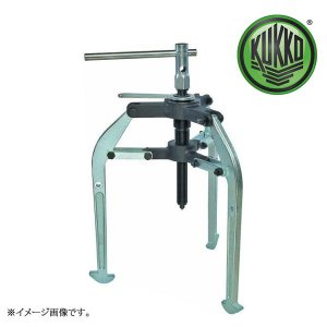 KUKKO クッコ  3本アーム固定プーラー  12-4|haratool