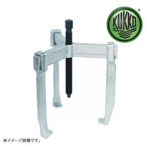 KUKKO クッコ  3本アームプーラー  130-2-100|haratool