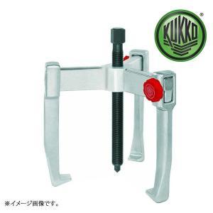 KUKKO クッコ  3本アームプーラー  130-2-100+|haratool