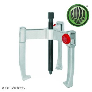 KUKKO クッコ  3本アームプーラー  130-20-200+|haratool