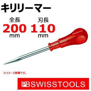 PB スイスツールズ キリリーマー 650-110 haratool