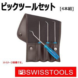 PB スイスツールズ ピックツールセット 7681CN haratool