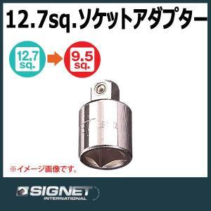 メール便可 シグネット SIGNET  1/2DR アダプタ  13510|haratool