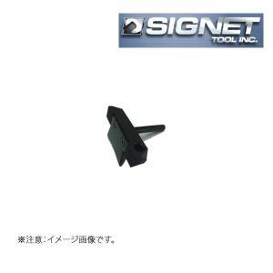 シグネット SIGNET  オイルパンセパレーター  46550