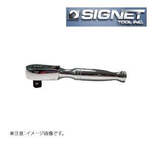 シグネット SIGNET  3/8DR ショートラチェットハンドル  12566 haratool