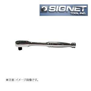 シグネット SIGNET 1/2DR ラチェットハンドル  13562 haratool