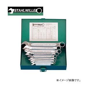 限定-激安  スタビレー コンビネーションレンチ コンビネーションスパナ セット 6から17ミリ(8本組)|haratool