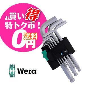 Wera ヴェラ・ウェラ 六角レンチ ボールポイントショートキーレンチ 950PKS/9SM|haratool