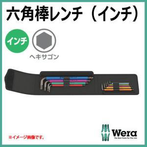 [送料無料] Wera 六角レンチセット 950SPKL/9SZ マルチカラーヘックスキーセット[インチ] 073593|haratool