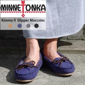 ミネトンカ キミー2 MINNETONKA KIMMYII MOCASSIN 【正規品】ミネトンカ KIMMY2 モカシン