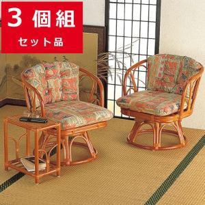 回転座椅子 座椅子 高座椅子 椅子 3点セット 椅子2脚 サイドテーブル リビングセット 籐 籐家具 籐椅子 ラタンチェア 回転椅子 回転いす 回転チェア 縁側 広縁|harda-kagu
