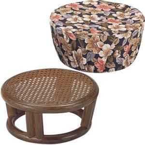 正座椅子 正座器 正座いす 正座イス 籐家具 ラタン 椅子 スツール 座椅子 座イス 正座用いす 正座用椅子 籐正座椅子 カバー付|harda-kagu