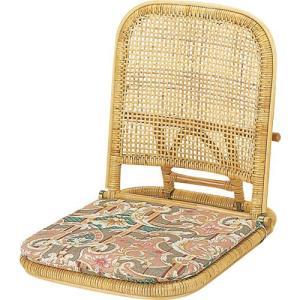 座椅子 リクライニング座椅子 籐座椅子 和風座椅子 籐 ラタン 椅子 座イス リクライニングチェア 折りたたみ椅子 折りたたみ リクライニング 旅館 クッション付|harda-kagu