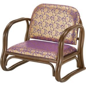 金襴座椅子 正座椅子 籐正座椅子 正座器 籐正座器 仏前用 ご仏前用 仏前 仏間 法事 金襴 籐 ラタン 座椅子 籐座椅子 紫色 紫 背付き アームチェア 手すり 取っ手 harda-kagu