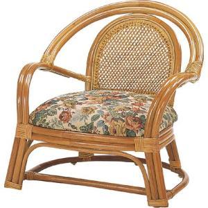 籐椅子 籐チェア ラタンチェア 籐 籐製 ラタン アームチェア 籐アームチェア パーソナルチェア 椅子 チェア ロー 籐座椅子 座椅子 高座椅子|harda-kagu