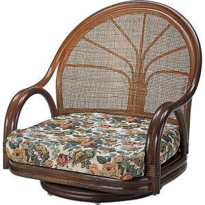 籐家具 ラタン 椅子 チェアー 座椅子 座イス 低座椅子 ローチェア 回転いす パーソナルチェア アームチェア 籐回転座椅子 ロー s3003b 幅60 奥行57 高さ59 harda-kagu