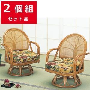 籐家具 ラタン 椅子 チェアー 座椅子 回転いす パーソナルチェア アームチェア 肘掛け椅子 ラタンチェア 2脚セット 籐回転座椅子 ミドル 2脚組 s34 幅55|harda-kagu
