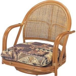 籐家具 ラタン 椅子 チェアー 座椅子 座イス 低座椅子 ローチェア 回転いす パーソナルチェア アームチェア 一人掛け 籐回転座椅子 ロー s3801 幅55 奥行52 harda-kagu