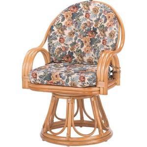 籐家具 ラタン 椅子 チェアー 座椅子 回転いす パーソナルチェア アームチェア 肘掛け椅子 ラタンチェア 一人用 籐回転座椅子 ハイ s584|harda-kagu