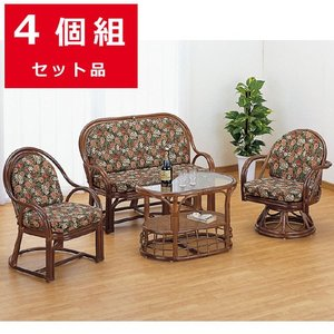 籐家具 ラタン 椅子 チェアー ソファー 回転いす ダイニングテーブル 籐リビング4点セット(テーブル+ソファ+回転座椅子+アームチェア) y1000abc|harda-kagu