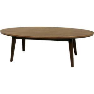 こたつ 楕円 テーブル おしゃれ 幅120cm ウォールナット 楕円形 こたつ コタツ 炬燵 テーブル 机 リビングテーブル センターテーブル ローテーブル|harda-kagu